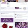 Personalização de Página para Hortência Noivas
